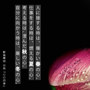 kokoronoshiki