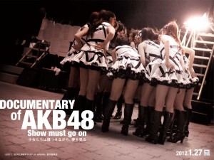 akb48_show_must_main-001