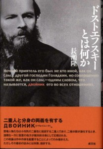 dofutoehusuki