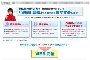 mobit-web