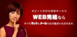 mobitweb