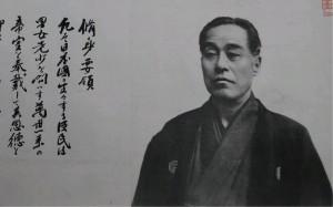 hukuzawayukichi