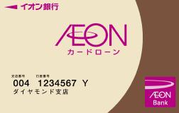 スクリーンショット 2015-01-14 16.04.32