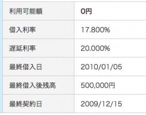 スクリーンショット 2015-01-30 20.01.21